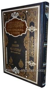 marhaban-yaTalib-Rabee